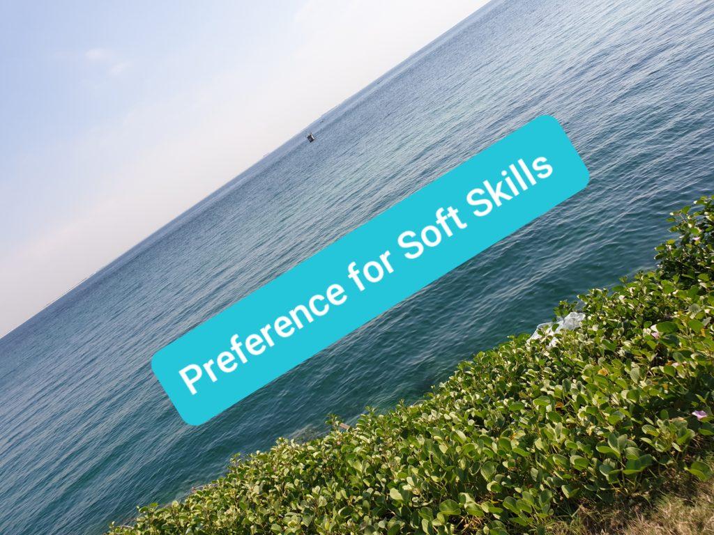 Soft skills preferences